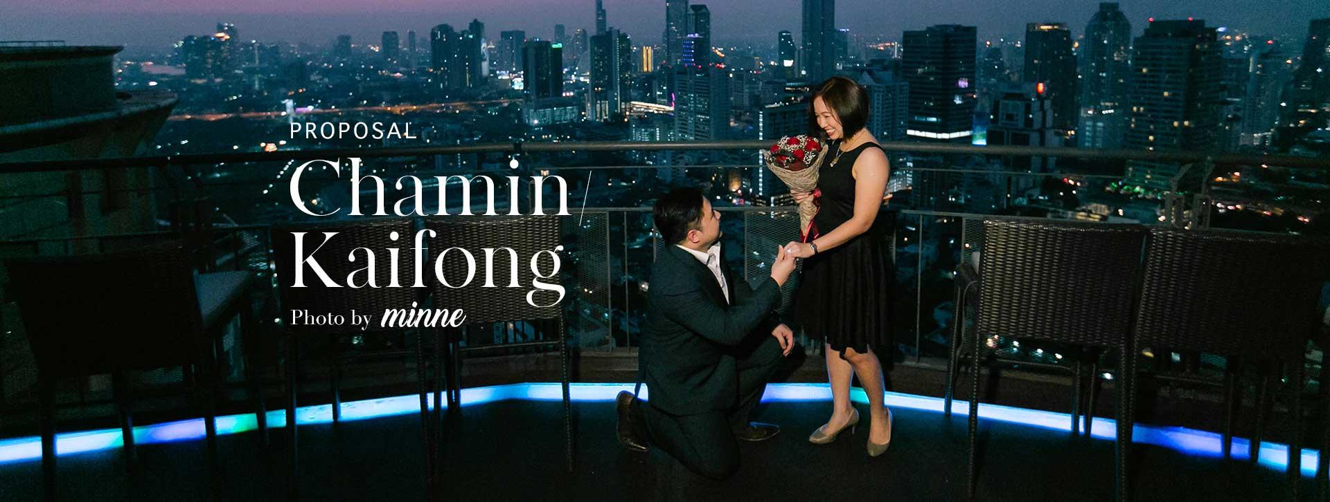 proposal photoshoot bangkok thailand zoom sky bar long cover