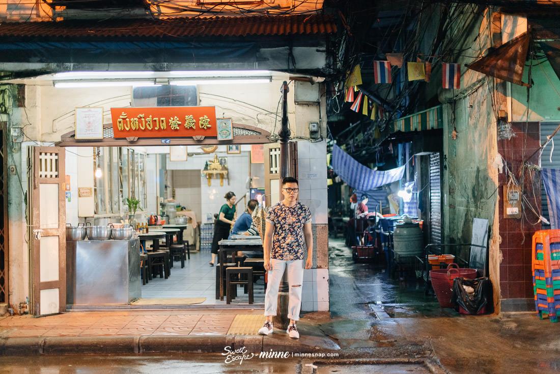 Yaowarat road and BTS Chong nonsi Portrait in Bangkok - เยาวราช และบีทีเอส ช่องนนทรี