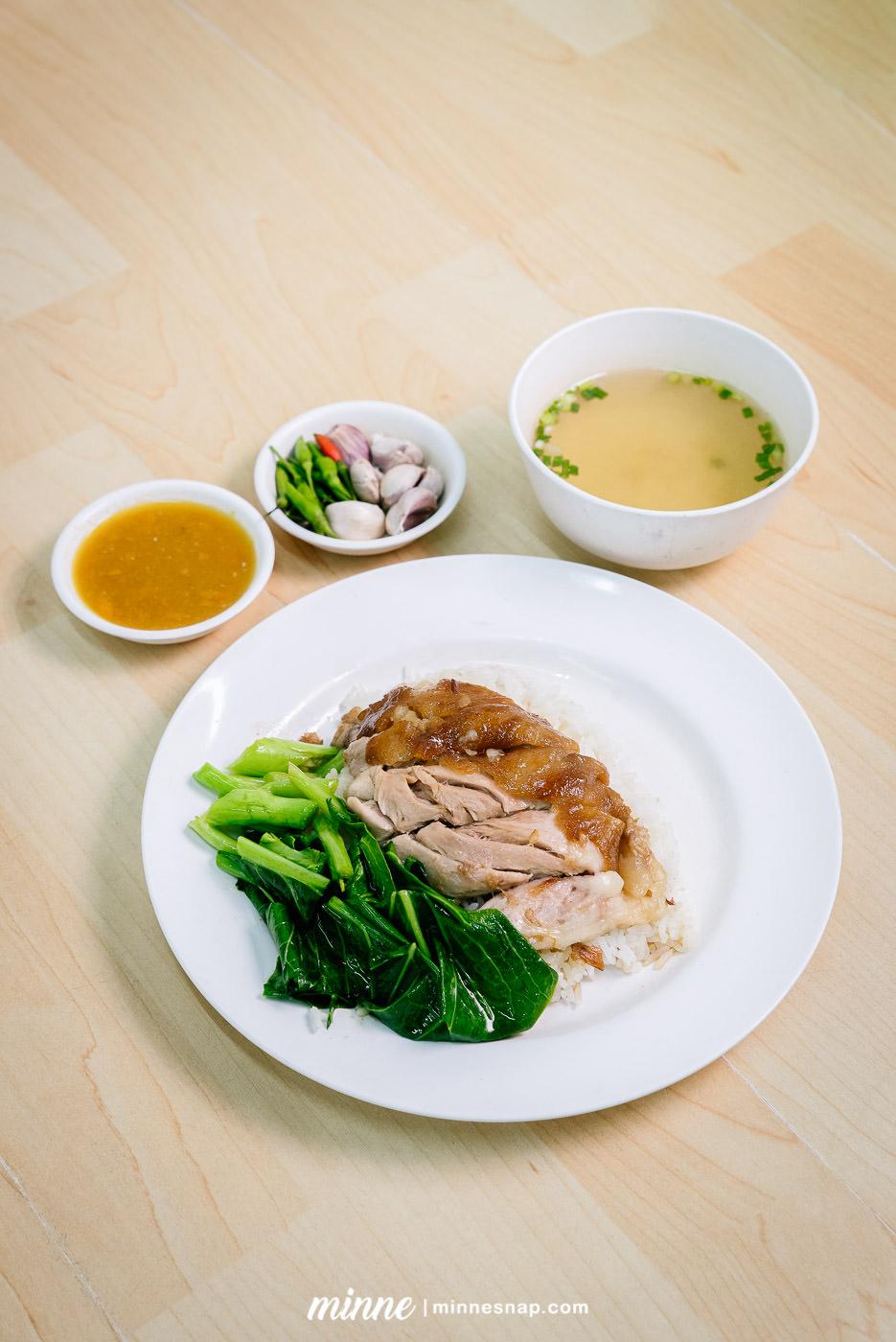 ข้าวมันไก่ไหหลำบางศรีเมือง - Hainanese chicken rice