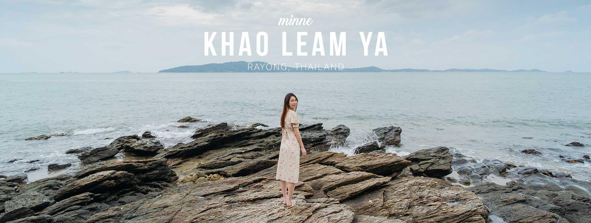 m khao lam ya long cover